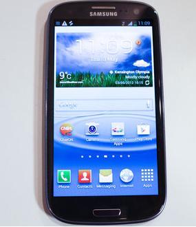 Galaxy S3 آمد