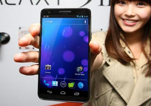گوشی Samsung Galaxsy SIII
